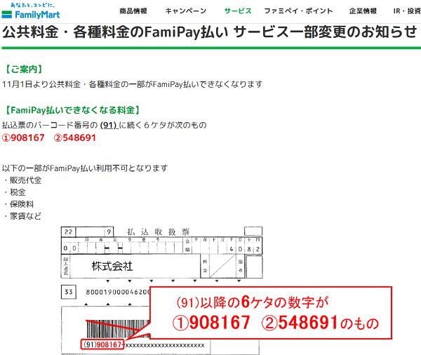 Ufj ファクター 三菱